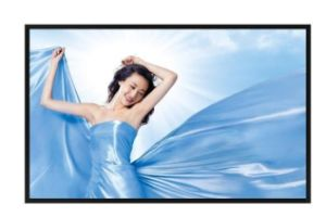 15inch Sunlight Readable LCD Panel pictures & photos