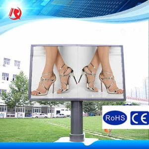 P8 LED Module Screen Outdoor LED Display pictures & photos