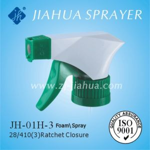 PP Plastic Trigger Sprayer (JH-01H-3) pictures & photos