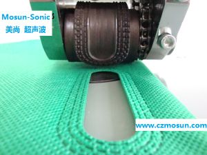 Ultrasonic Sealing Machine for Bags pictures & photos