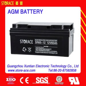 12V 65ah Valve Regulated Lead Acid Battery pictures & photos