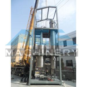 Multi-Effect Vacuum Evaporator for Vegetable Juice (ACE-ZFQ-H7) pictures & photos
