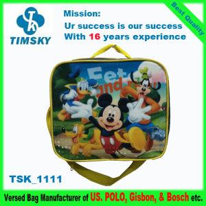 School Bag (TSK_1111)