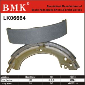 Adanced Quality Brake Shoe (K6664) for Mitsubishi pictures & photos