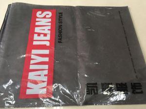 Non-Woven Garment Bag pictures & photos