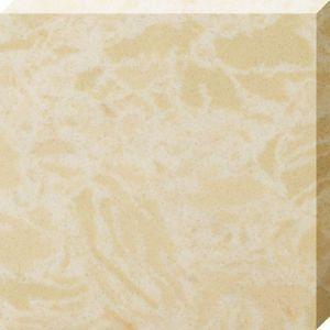 Artificial Stone Slabs-Santo Beige