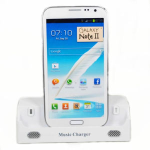 Music Charger Station for Samsung I9500 & I9300 & I9260 & I8552 pictures & photos