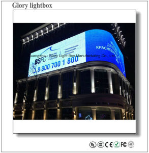 P8 High Resolution Indoor or Outdoor LED Screen Panel pictures & photos
