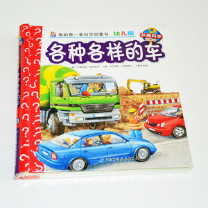 Children Hard Cover Book Print pictures & photos