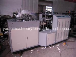Full Automatic Paper Cup Forming Machine for Kinds Paper Cups pictures & photos