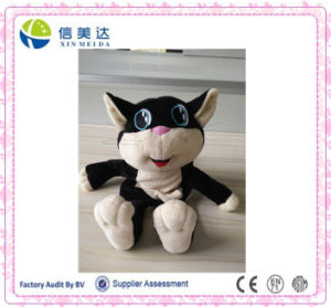 Funny Children Toy Plush Cat Puppet Toy pictures & photos