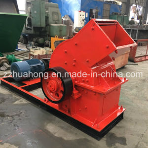 Hammer Mill for Stone Crushing, Small Hammer Crusher with Motor pictures & photos