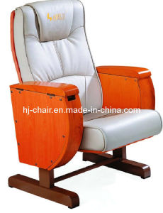 Hongji Moveable Steel Leg with PU Leather and Solid Wooden Bank Chair pictures & photos