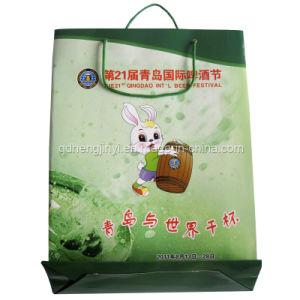 Custom Made Paper Bags, Packaging Paper Bag, Paper Shopping Bags Wholesale