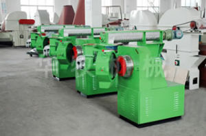 HKJ-25M Wood Pellet Mill