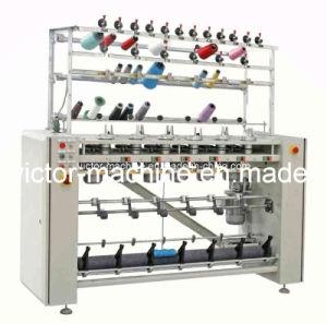 Fancy Yarn Machine (VZG-60)
