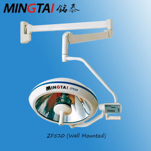 Long Life Surgical Light with Cold Light pictures & photos