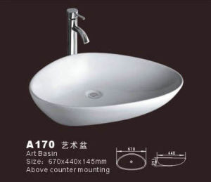 Bath Vessel Sink (A170)