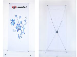 Lockable X Banner 60*160cm (UP2-5)
