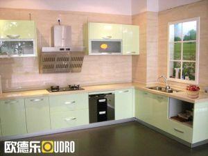 Cabinet (ODR-K001)