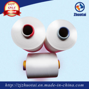 20d/7f Nylon 66 DTY Yarn for Knitting pictures & photos