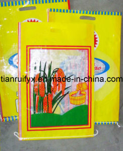 25kg Beautiful Printing BOPP Rice Bag with Different Colors (KR1107) pictures & photos