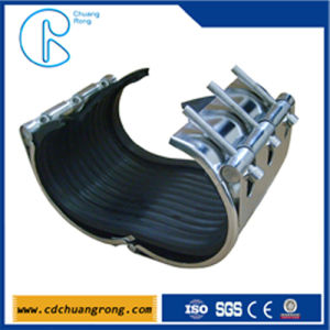 Pipe Adjustable Repair Clamps for Pipe Installation pictures & photos