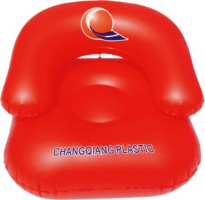 Inflatable Air Chair (CQ08199)