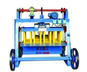 Egg Layer Machine