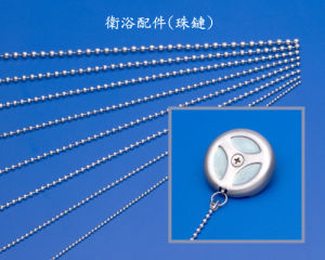 Bathroom Accessories (Ball Chain) (017)