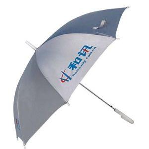 Gift Umbrella (LPS-S0008)