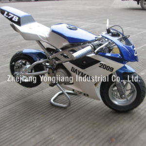 40cc Water-Cooled Pocket Bike (YJGS-801C)