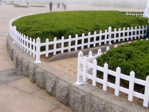 Garden Fencing (DJ-376)