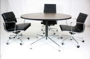Classic Eames Chair (EOC-LHE)