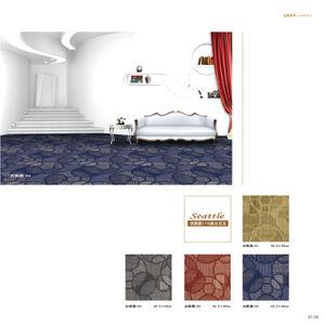 Pattern 1/10 Organic Jacquard Carpet pictures & photos
