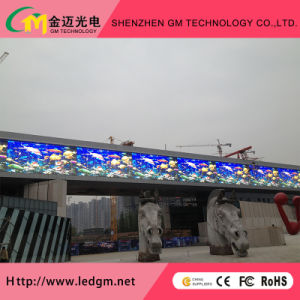 Outdoor Waterproof IP67 Transparent P16 LED Display Screen for Video Digital Advertising pictures & photos
