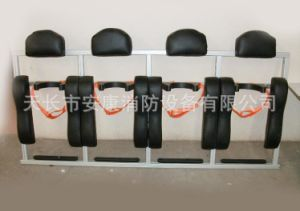 Hot Sale Firefighting Safety Fire Respirator Backrest pictures & photos