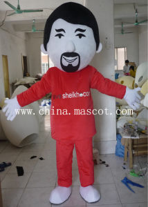 Kind Daddy Mascot Costume pictures & photos