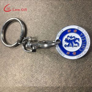 Factory Custom Metal Supermarket Trolley Coins pictures & photos