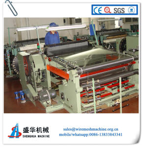 Metal Wire Mesh Weaving Machine/Weaving Loom/Textile Machine pictures & photos