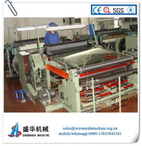 Metal Wire Mesh Weaving Machine/Wire Mesh Weaving Machine pictures & photos