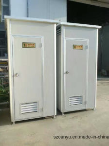New Design Movable Portable Toilet pictures & photos