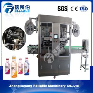 Automatic PVC Shrink Sleeve Labeling Machine for Square/ Flat Bottles pictures & photos