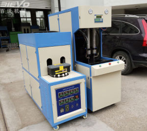 Small Capacity Semi Auto Plastic Bottle Blowing Machine pictures & photos