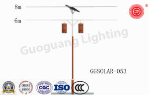 Ggsolar-053 Chinese Style Solar Energy Street Light pictures & photos