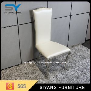 2017 Hotel Furniture Modern Set Hotel Banquet Chair pictures & photos