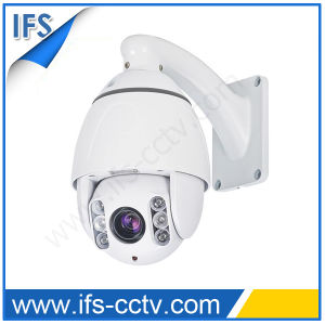 Ahd 2.0MP Mini High Speed Dome Camera pictures & photos