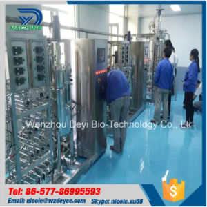 China Hot Sales Pharmacy Mixing Fermentation Equipment Fermenter pictures & photos
