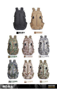 Military Tactical Sports Camping Water-Proof European Multicam Tactical Hiking Shoulder Camping Backpack pictures & photos