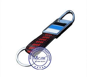 Dubai Style Souvenir Metal Keychain for Fancy Girls pictures & photos